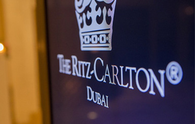 The Ritz-Carlton Hotel