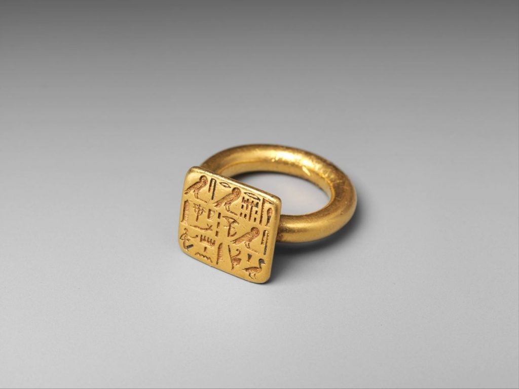 Ancient Egyptian Jewelry - Golden Ring of Priest Sienamun. Late Period