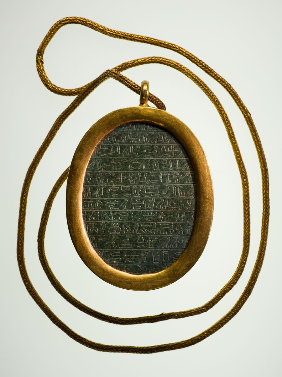 Ancient Egyptian Jewelry Gemme Couture