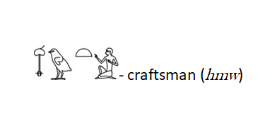 Ancient Egyptian Jewelry: Craftsman