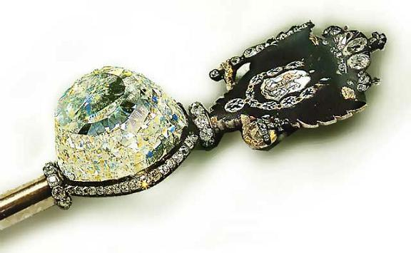 The Orlov famous diamond as mounted in the Imperial Sceptre.