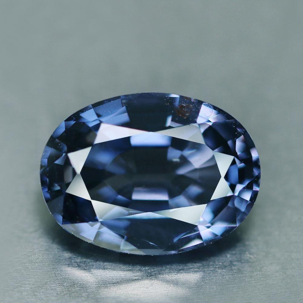 3.36 Carat Shimmering Vivid Blue Spinel